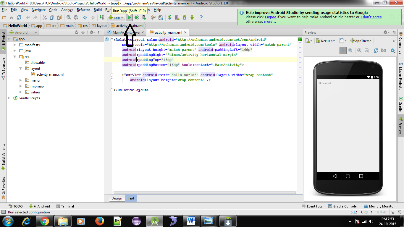 Android Hello World Example – Build First Android App ...