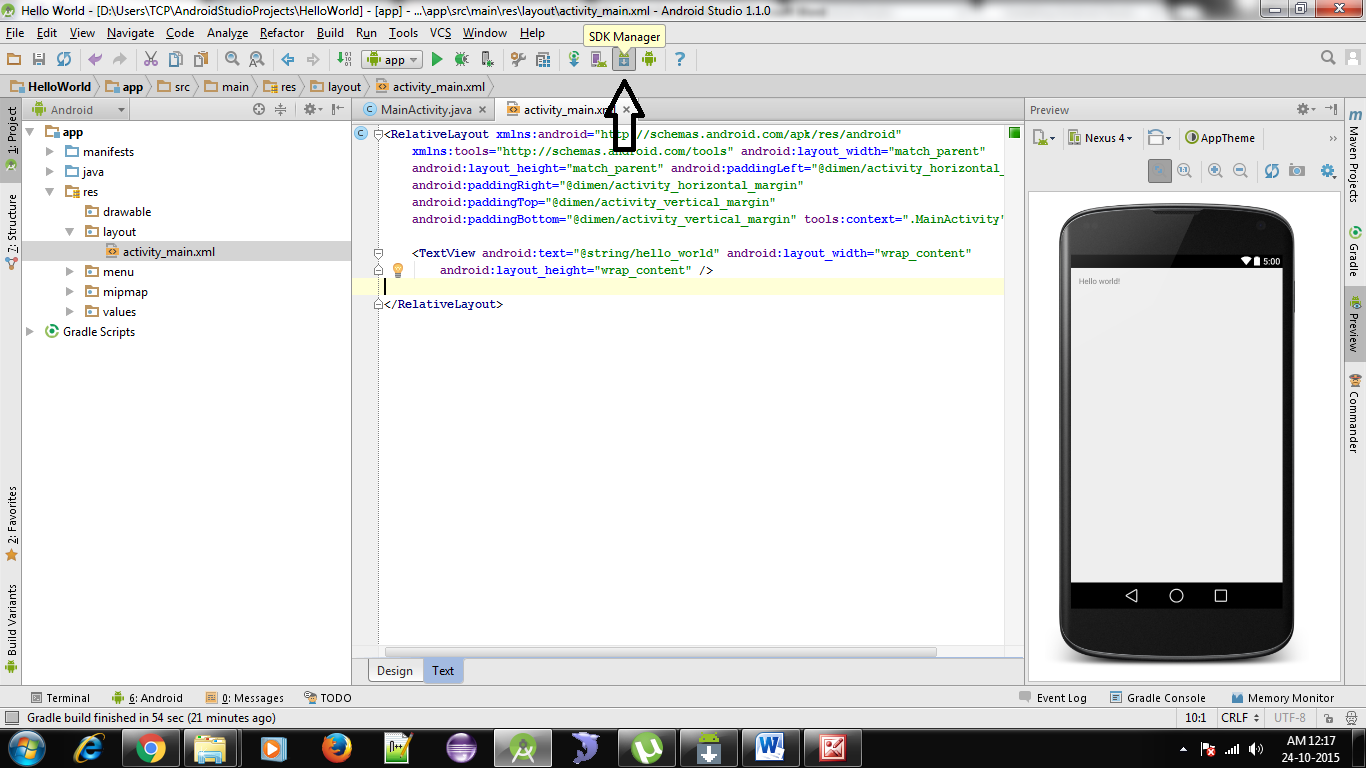 Android Hello World Example – Build First Android App - The
